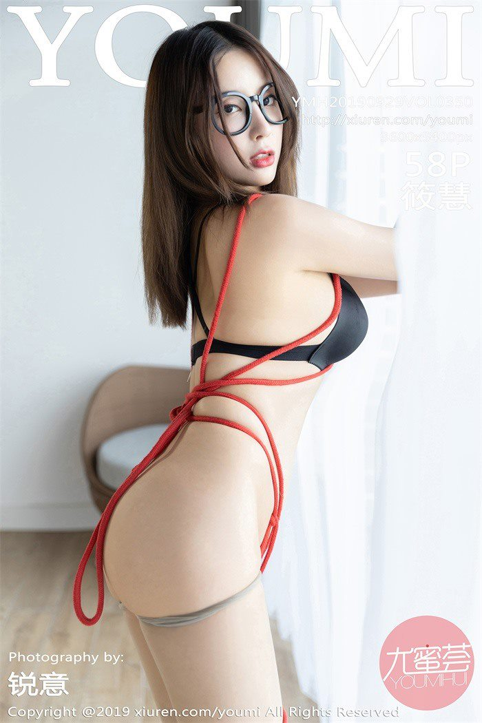 [YOUMI尤蜜荟]2019.09.29 VOL.350 筱慧[58+1P/178M]